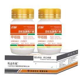 25% methylphenidate water control agent