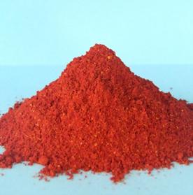 Sodium Nitrophenolate (Atonik)98%