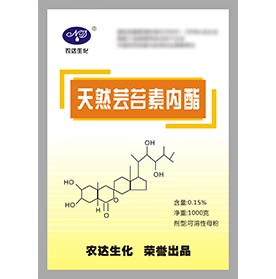 0.15%芸苔素内酯