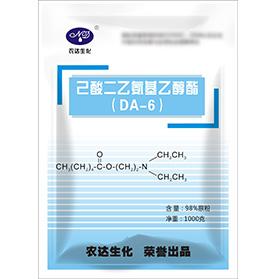 DA-6(胺鲜酯)